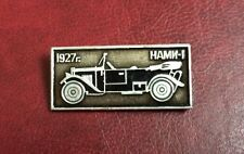 URSS auto нами - 1 1927 CAR us-1 PIN BADGE DISTINTIVO USSR Russia RAR NEW!