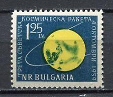 33438) BULGARIA 1960 MNH** Flight of Lunik 3 around moon 1v