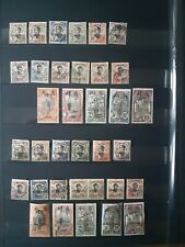 stamps french office China 35 timbres France colonies Chine Canton