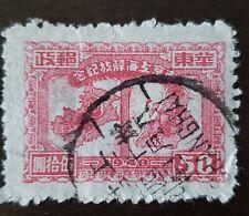 China stamp , used hinged
