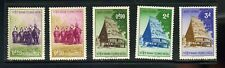 1627 VIETNAM South Sc 63-67 MNH Hunters on Elephants, Mountain Dwelling 1957