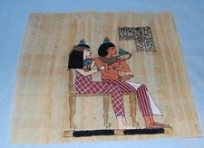 Egyptian Papyrus Genuine Hand Painted Two Figures Sitting Red Outfits