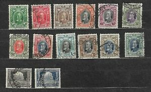 1931 Southern Rhodesia set to 5/- five shillings used SB2