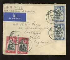 CEYLON KG5 1936 COVER PICTORIALS 4 STAMP FRANKING to GB