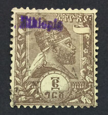 MOMEN: ETHIOPIA #11 1901 USED $28 LOT #9001