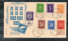 Israel Scott #J6-11 2nd Postage Dues Tabbed FDC!!