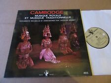 CAMBODGE CAMBODIA ROYAL MUSIC & TRADITIONAL JACQUES BRUNET ALVARES LP FRANCE !