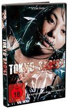 "DVD - ""TOKYO SADIST"" - extrem hart - FSK 18+neu+ovp++"