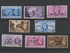 KUWAIT 1948-1949 OLYMPIC GAMES SET MINT & UPU POSTAL UNION SET USED