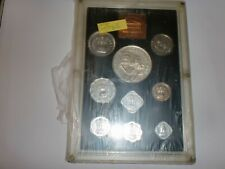 "INDIA- 9 COIN PROOF SET- ""25 YEARS OF INDEPENDENCE""-1972-RS.10,1+PAISE 50,20,10+"
