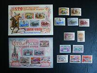 1958 Stamps centenary Russia USSR Sc 2095 -2116 Mi 2113 -23 Bl 24 25 M/Sh MNH