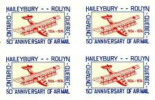 MNH Unlisted Semi Official Air. Imperf Block (Lot #H6)