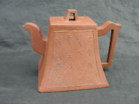 ANTIQUE CHINESE TEAPOT TERRACOTTA RED CLAY POTTERY RED WARE RECTANGLE BASE W/TOP