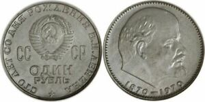 UNIONE SOVIETICA - C.C.C.P. - RARA MONETA COMMEMORATIVA DA 1 RUBLO - 1970