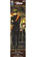 Kuroko's Basketball Midorima and Kazunari Takao 8x24 inches Plastic Stick Poster