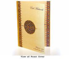 EID MUBARAK GREETING CARDS. Medallion from an ancient Quran Manuscript- Eid Gift