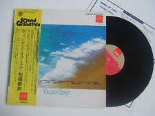 YASUNORI SORYO Wings of love JVC SGS-1 Audiophile OBI JP Sound Grand Prix Series