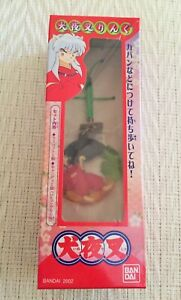NEW Rare Inuyasha Figure Mascot Charm Phone Strap 6 Types Official Japan