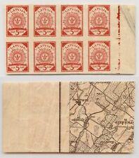 Latvia 🇱🇻 1918 SC 1 MNH block of 8 map. g1845