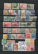 MEXICO PARAGUAY LATIN AMERICA COLLECTION USED CLASSIC  STAMPS LOT (LA 22)