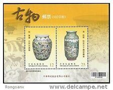 Taiwan 2013 OLD CERAMIC MS OF 2V