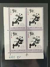 PRC CHINA 1973 BLOC TIMBRE GIANT PANDAS 43F MNH CHINE STAMP MAO REVOLUTION