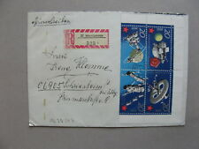 GERMANY DDR, R-cover 1971, 2x  part of S/S, space Gagarin Leonow Sojus Venus 5