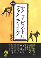 Knife-pistol Fighting Masaaki Hatsumi ninja ninja arts samurai Japan Book