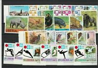 Liberia Cancelled Stamps Including Animals Birds & Olympics ref R 18566