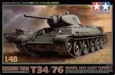 Tamiya 1/48 T-34/76 1941 Cast Turret # 32515