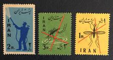 1PERSIA 1960  MNH **  Malaria Eradication , Shah,