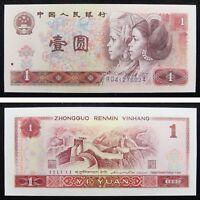 CHINA 1980 BANKNOTE 1 YUAN UNC