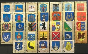 33 MINT stamps - Town Arms - Belarus 2001 - 2020