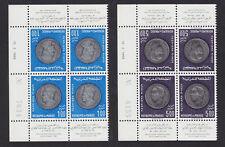 Morocco Sc C16-7 MNH. 1969 Tete-beche Plate Blocks