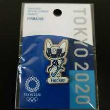 a26)TOKYO 2020 OFFICIAL LICENSED PRODUCT PIN BADGE Hockey