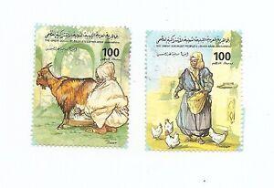 Briefmarken - Libyen - Libyan - Libya - Motiv: Landwirtschaft  - sauber abgelöst
