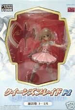 Used Megahouse Excellent Model Core Queens Blade P-2 Ymir 1:8 PVC Painted