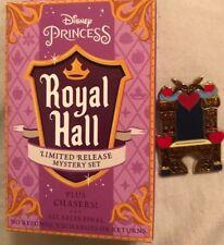 Disney Princess Royal Hall Mystery Throne Snow White Pin