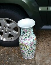 "Large Chinese Vase 23.5"" ceramic glazed handpainted home decor plant display EUC"
