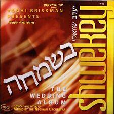 Yaakov Shwekey - Bsimcha