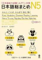 Nihongo So-matome JLPT N5 Kanji Vocabulary Grammar Reading Listening CD Tra