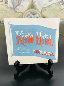 Kioto Hotel - Kioto, Japan Luggage Label - Antique - Meiji Era (Kyoto)