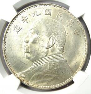 1920 China YSK Fat Man Dollar Coin $1 LM-77 Yr 9 - Certified NGC MS61 (BU UNC)