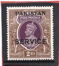 Pakistan 1947 Service o/print 2r purple & brown sg O11 H.Mint
