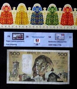 Banknote, FRANCE, 500 Francs, Date : 1990.