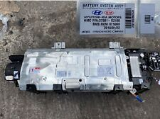 Genuine Hyundai Ioniq Hybrid battery pack 37501-G2100