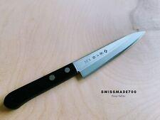Tojiro DP VG10 Japanese Petty Utility Knife (F-304) MADE IN JAPAN - FREE US SHIP