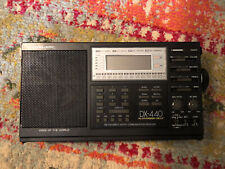 Realistic DX-440 Voice Of The World Shortwave Radio Receiver AM/FM/SW/LW CLEAN