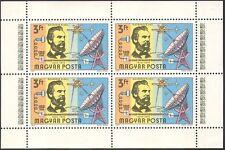Hungary 1976 AG Bell/Telephone/Satellite/Radio Dish/Communications 4v m/s n42625