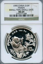 1995 Silver 10 Yuan Chinese Panda NGC MS 69 Small Twig Small Date